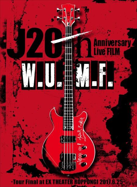 DVD&Blu-ray『J 20th Anniversary Live FILM [W.U.M.F.] -Tour Final at EX THEATER ROPPONGI 2017.6.25-』【SPECIAL BOX SET(初回生産限定)】