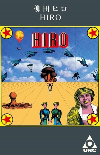 カセットテープ『HIRO』/柳田ヒロ