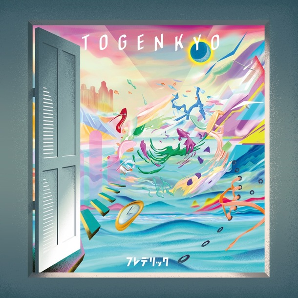 ミニアルバム『TOGENKYO』【初回限定盤】(CD+DVD)