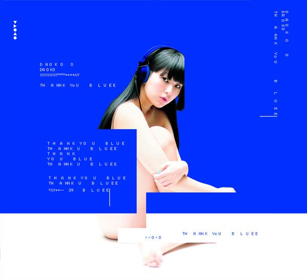アルバム『THANK YOU BLUE』【初回限定盤】(CD+DVD)