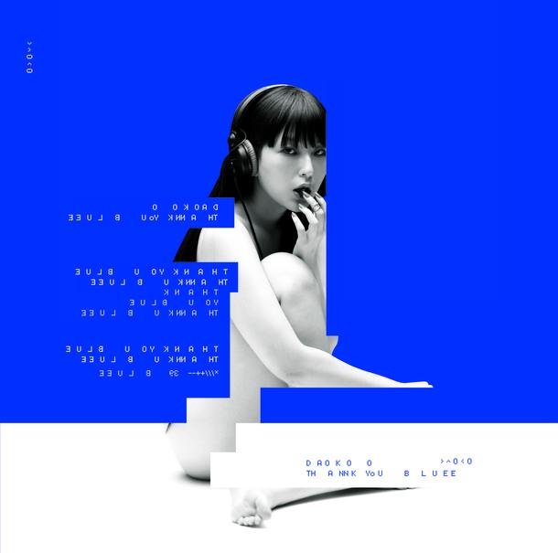 アルバム『THANK YOU BLUE』【通常盤】(CD)