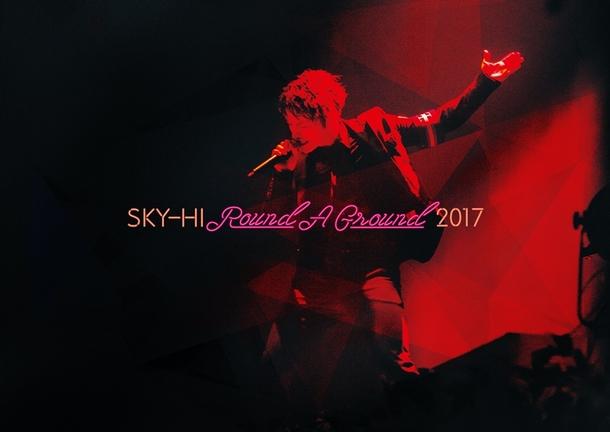 SKY-HI