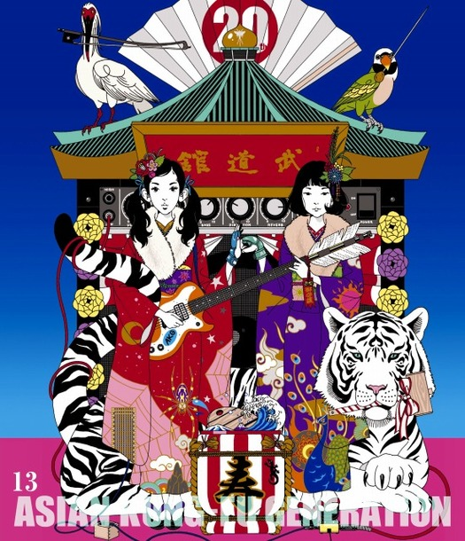 Blu-ray&DVD『映像作品集13巻~Tour 2016-2017『20th Anniversary Live』at 日本武道館~』【通常盤】(Blu-ray)