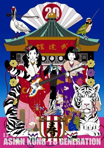 Blu-ray&DVD『映像作品集13巻~Tour 2016-2017『20th Anniversary Live』at 日本武道館~』【通常盤】(DVD)