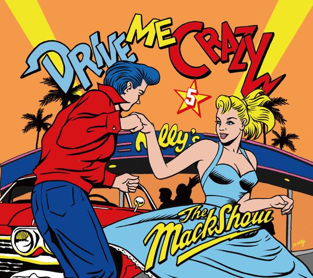 アルバム『DRIVE ME CRAZY 5』