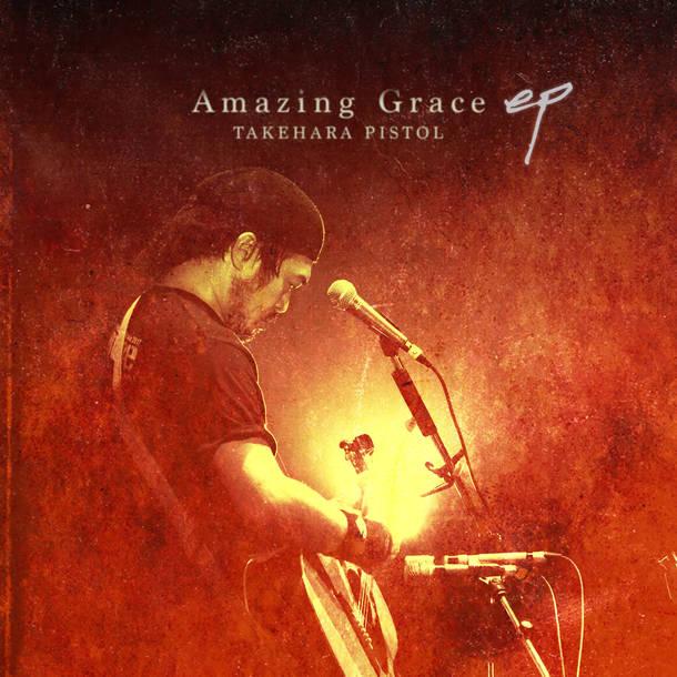 EP『Amazing Grace ep』