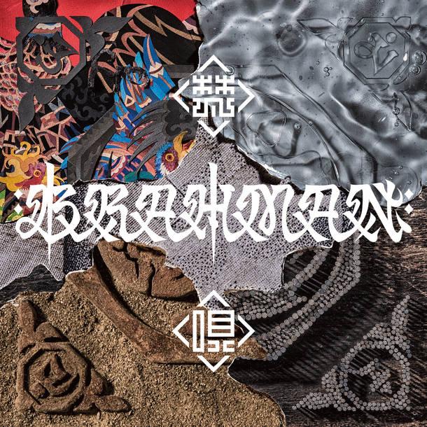 アルバム『梵唄 -bonbai-』【初回限定盤】【通常盤】