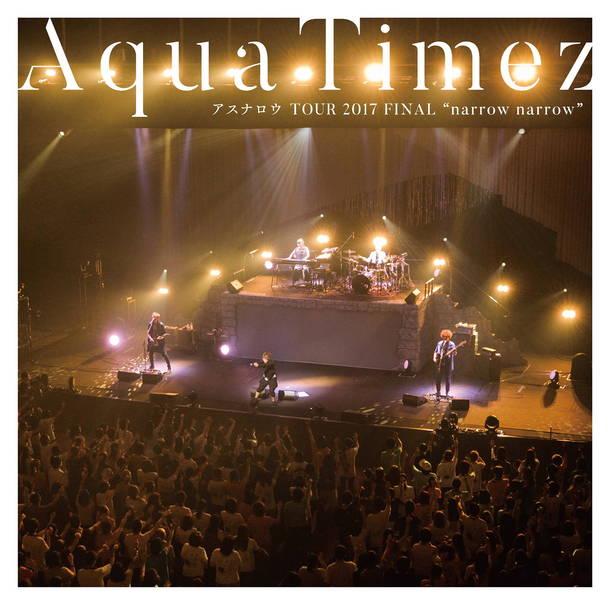 "CD『Aqua Timez アスナロウ TOUR 2017 FINAL ""narrow narrow""』"