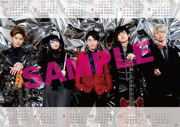 CD購入者対象特典<Amazon.co.jp>2018年ポスターカレンダー(B3サイズ※515mm×364mm)