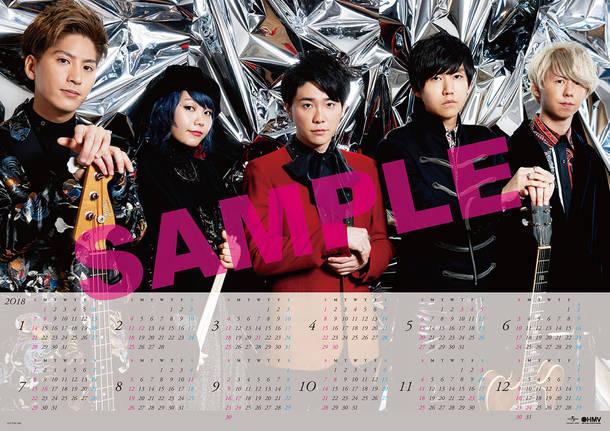 CD購入者対象特典<HMV全店>2018年ポスターカレンダー(B3サイズ※515mm×364mm)