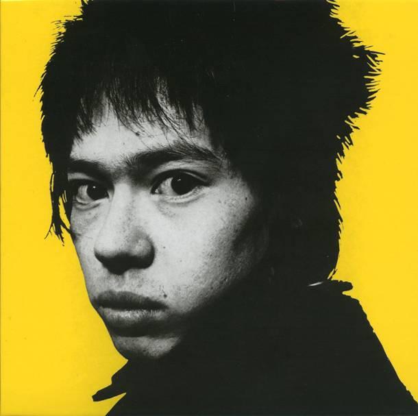 「気い狂て」収録アルバム『メシ食うな!』/INU