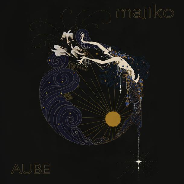 ミニアルバム『AUBE』【限定盤】(CD+DVD)
