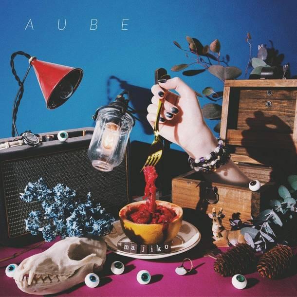 ミニアルバム『AUBE』【通常盤】(CD)