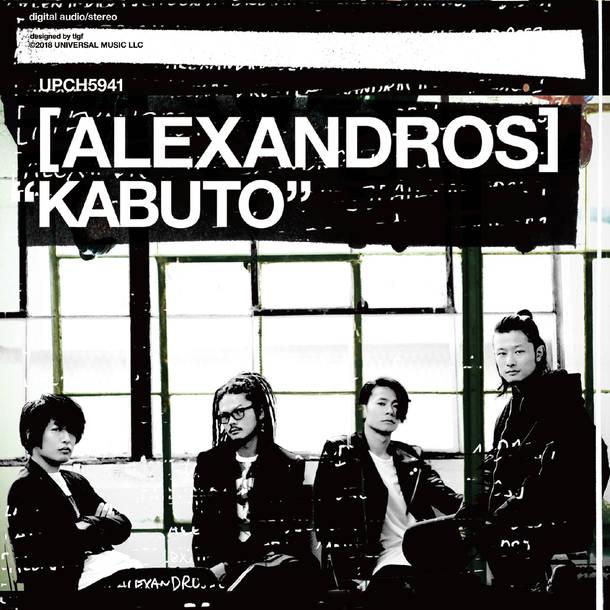 シングル「KABUTO」【通常盤】(CD)