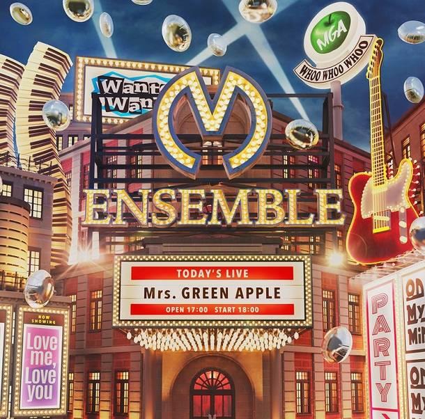 アルバム『ENSEMBLE』【初回限定盤】(CD+DVD)