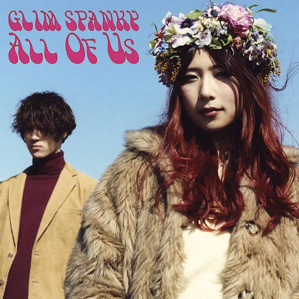 シングル「All Of Us」【初回限定盤(DVD付)】