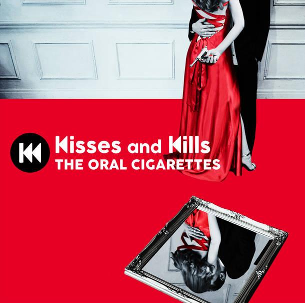 アルバム『Kisses and Kills』