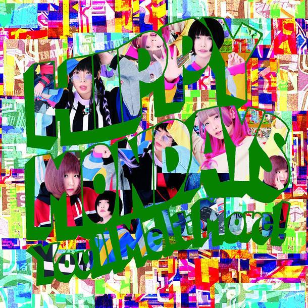 「フリースタイル全部」収録シングル「HIPPY MONDAYS EP」/ゆるめるモ!×DOTAMA
