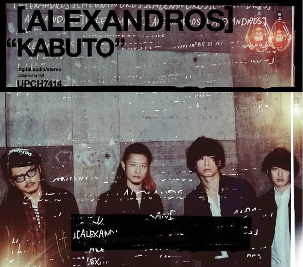 シングル「KABUTO」 【初回限定盤】(CD+フォトブック)