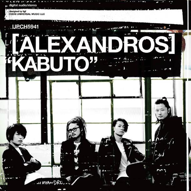 シングル「KABUTO」 【通常盤】(CD)