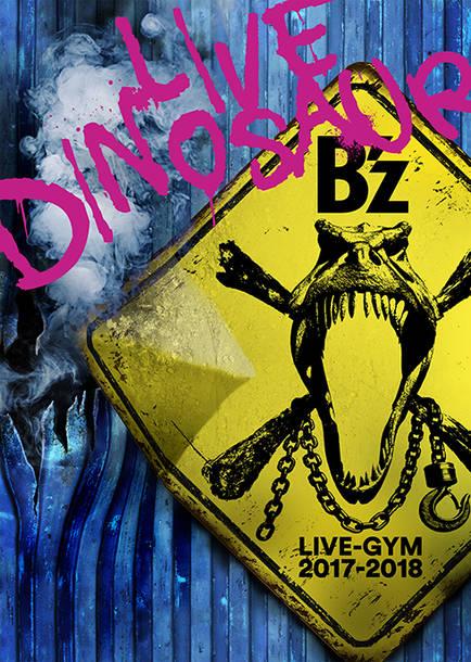 """DVD & Blu-ray『B'z LIVE-GYM 2017-2018 """"LIVE DINOSAUR""""』"""