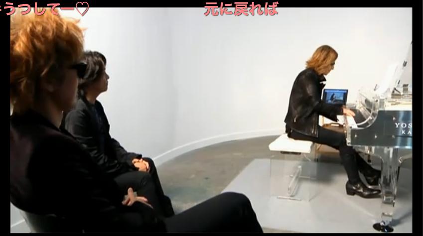 7月1日(金)@ YOSHIKI CHANNEL「YOSHIKI × LUNA SEA頂上対談」