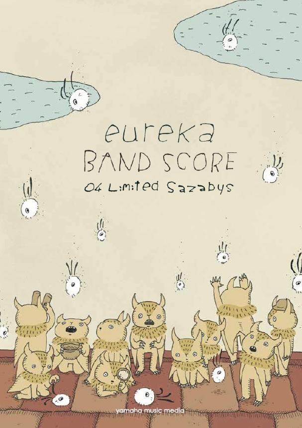 バンドスコア『eureka』
