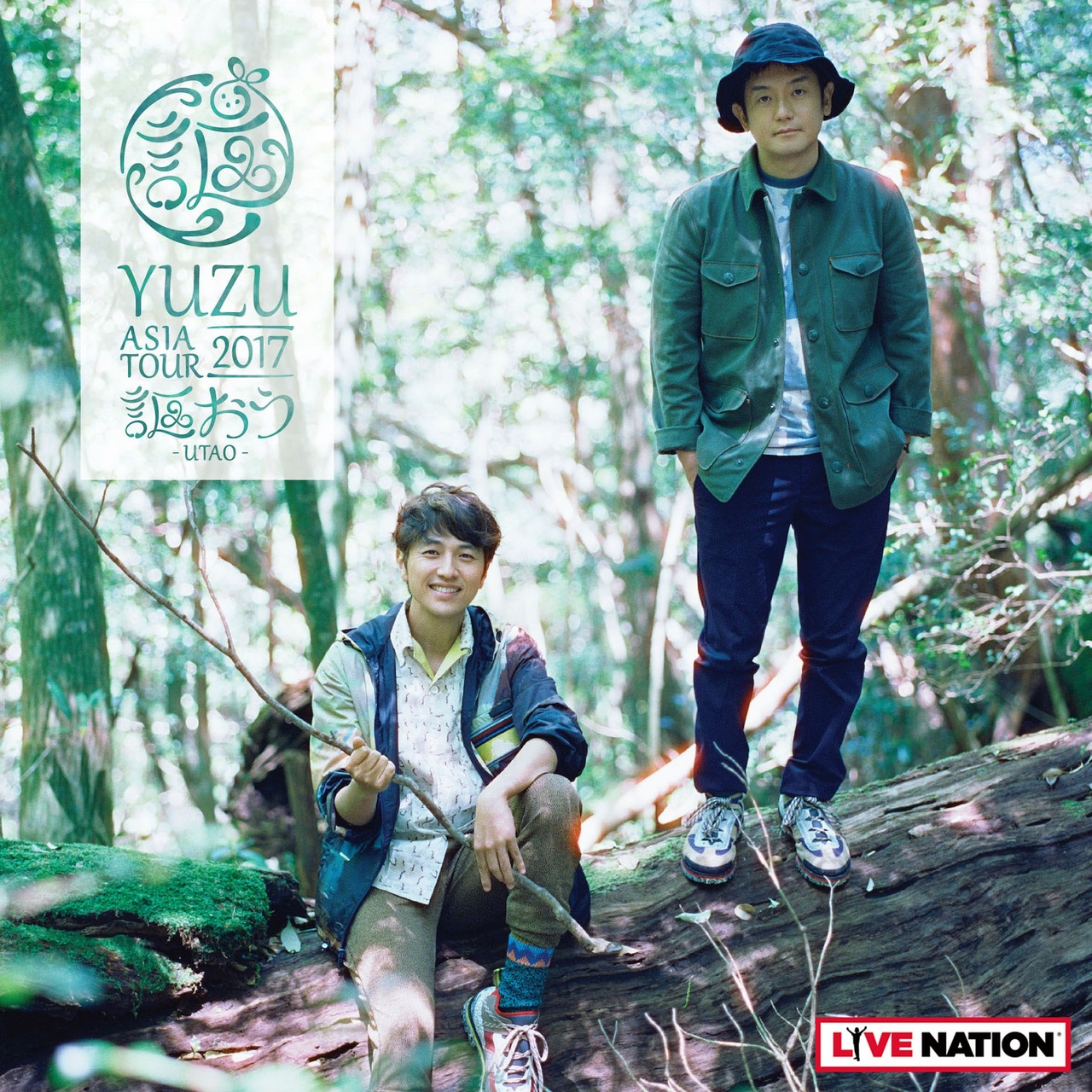『YUZU ASIA TOUR 2017 –UTAO- Live in Hong Kong』