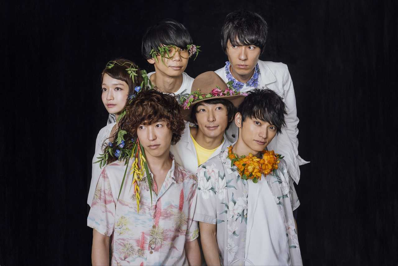 Czecho No Republic×SKY-HI