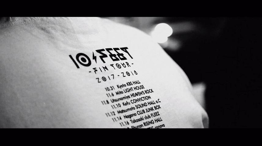 「Fin」MVキャプチャ