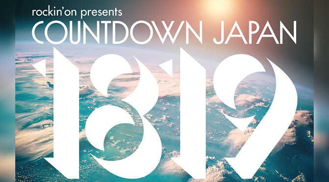 countdown japan