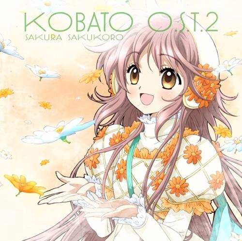 『「こばと。」O.S.T. 2「桜咲くころ」』ジャケット画像