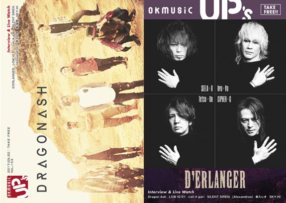 okmusic UP's  vol.153