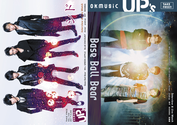 okmusic UP's  vol.152