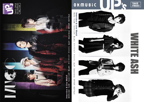 okmusic UP's  vol.144