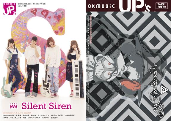 okmusic UP's  vol.138