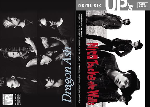 okmusic UP's  vol.113