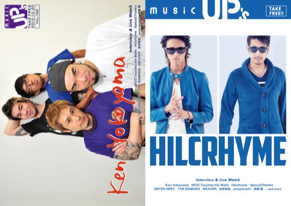 okmusic UP's  vol.100