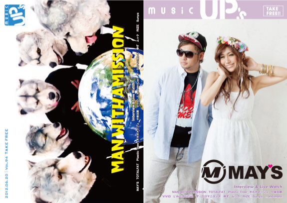 okmusic UP's  vol.94