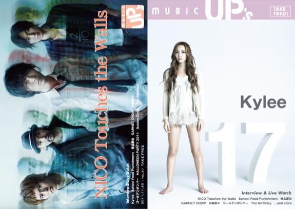 okmusic UP's  vol.87