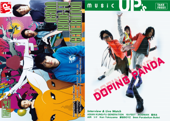 okmusic UP's  vol.42