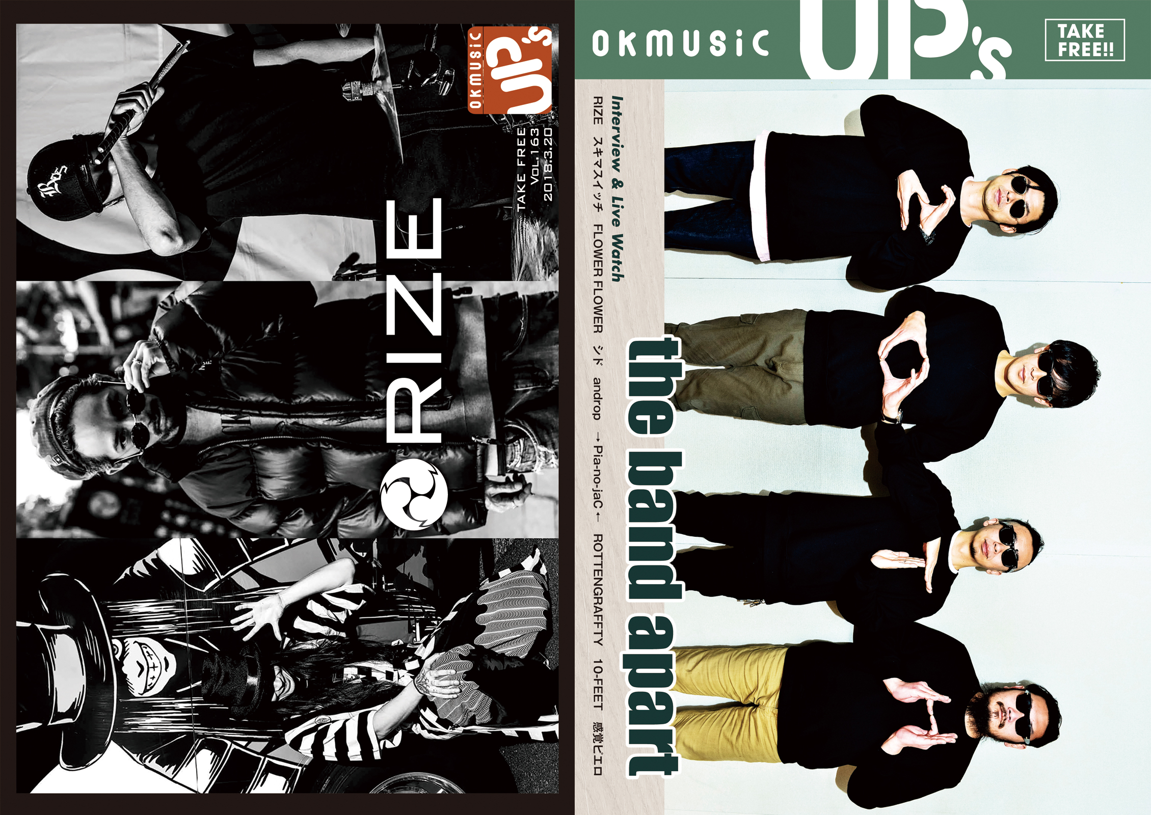 okmusic UP's  vol.163