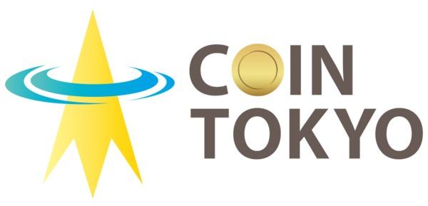 コイン東京