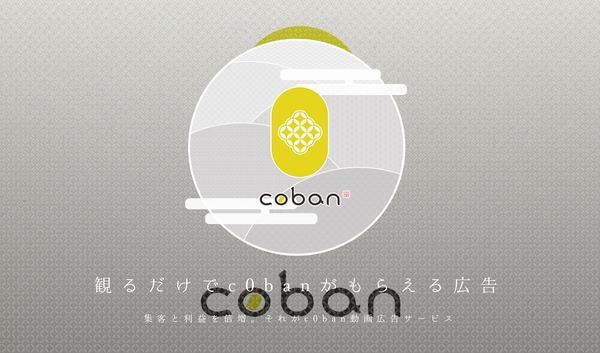 c0ban