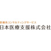 日本医療支援株式会社