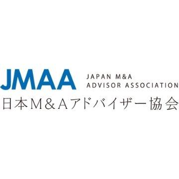 一般財団法人日本M&Aアドバイザー協会