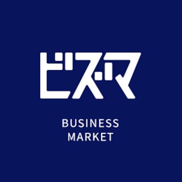 株式会社ビジネスマーケット
