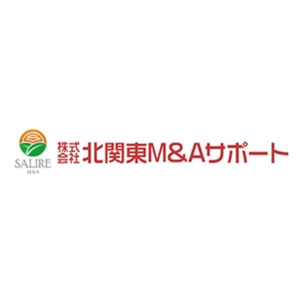株式会社北関東M&Aサポート