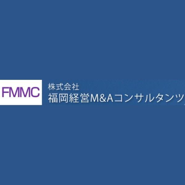 株式会社福岡経営M&Aコンサルタンツ