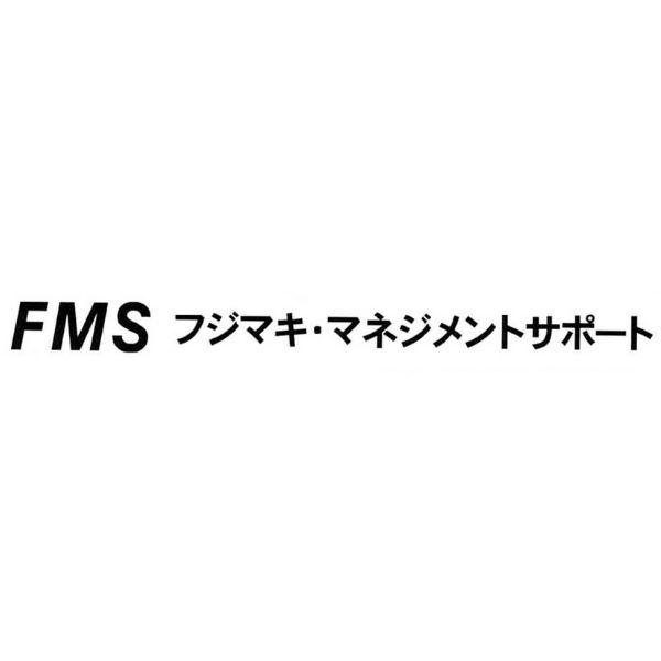 フジマキ・マネジメントサポート